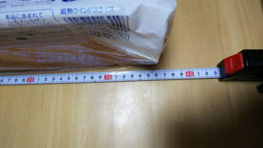 DSC_0278