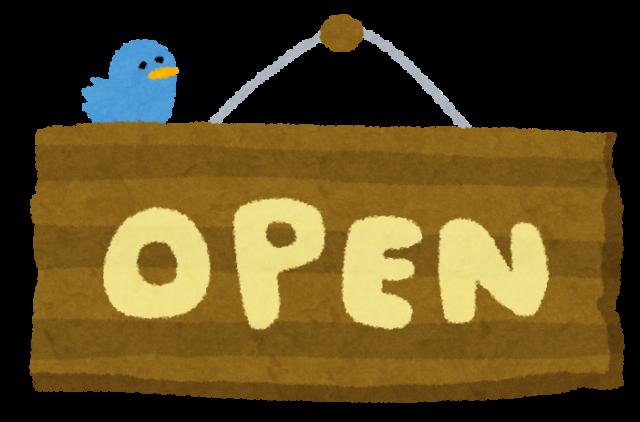 kanban_open (1)